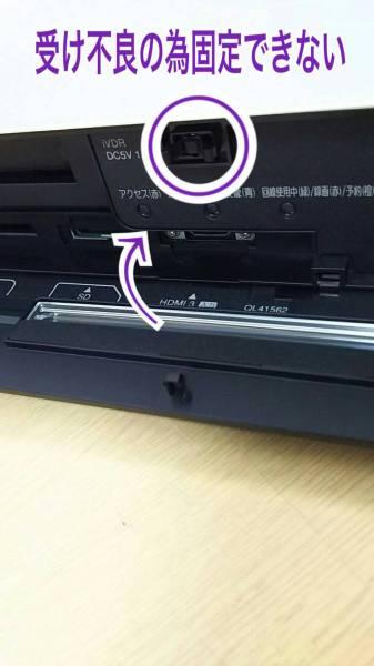 日立 32型Wooo UT32-HV700B 液晶テレビモニター+フタ難有ステーション(iVDR搭載) 新品リモコン・新品B-CAS付_画像2