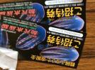 加茂水族館 30年4月末日まで有効 2枚1組