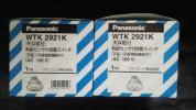 Panasonicパナソニック 人感センサーWTK2921K 2台あり。