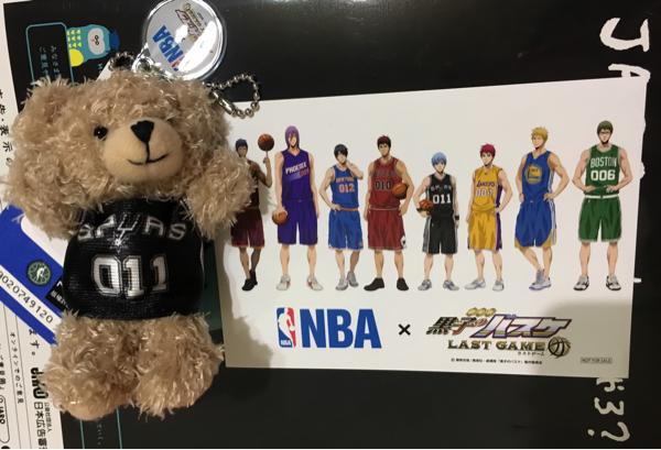 NBA 劇場版 黒子のバスケ LAST GAME 黒子テツヤ ベアキーリング 特典 コースター グッズの画像