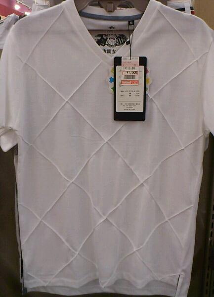 即決 仮面女子×しまむら 神谷えりなデザインVネックTシャツ L ライブグッズの画像