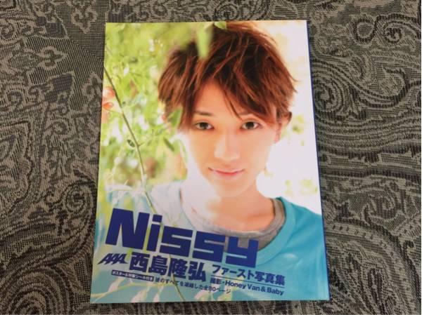 【美品】AAA 西島隆弘 にっしー Nissy オレンジ 橙 写真集 ファースト写真集 ライブグッズの画像