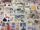 ★浅田真央★ソチから引退まで★切り抜き★約100枚★読売新聞★