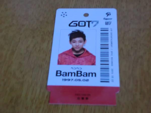 GOT7  BamBam  トレカ 【AROUND THE WORLD】 ベンベン