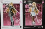 未開封 SAO アスナ フィギュア 全2種 セット 劇場版 ソードアート・オンライン オーディナル スケール パンプレスト プライズ