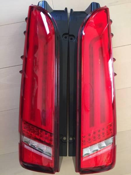 1円スタート VALENTI ヴァレンティ LEDテール REVO 200系ハイエース・レジアスエース ハーフレッド/クローム ジャンク品