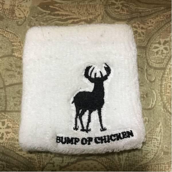 BUMP OF CHICKEN リストバンド 鹿 未使用 ワケあり