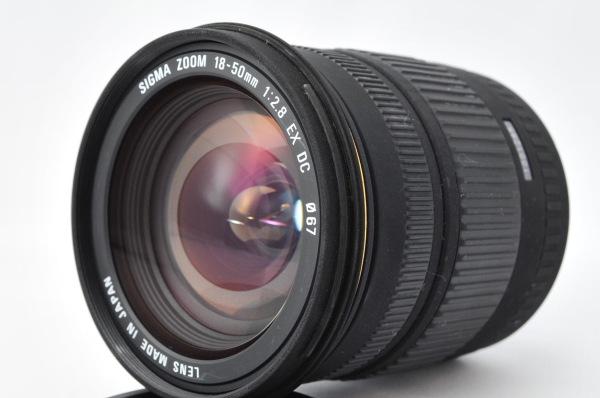 ★美品★ SIGMA シグマ ZOOM 18-50mm 2.8 EX DC Φ67 キャノンマウント