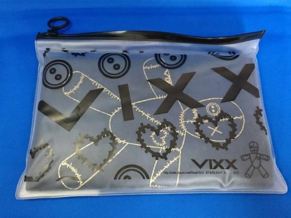 VIXX / 公式スローガン