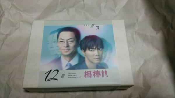 相棒 12 DVD-BOX BOX-Ⅱ season12 水谷豊 成宮寛貴 グッズの画像