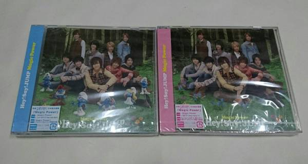 Hey!Say!JUMP Magic Power 初回1,2 新品未開封 CD DVD