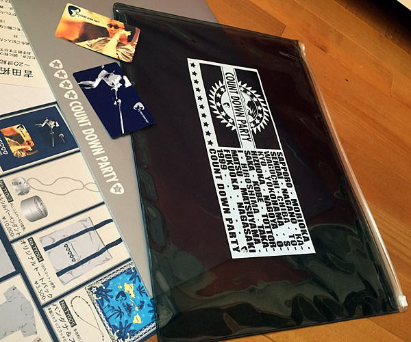 ツアーパンフ 吉田拓郎 「LIVE'99 ~20世紀・打上げパーティー~」