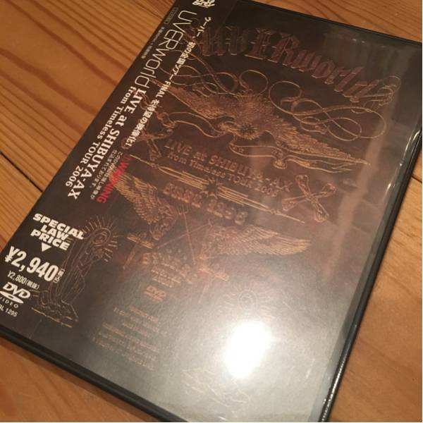 UVERworld LIVE at SHIBUYA-AX from Timeless TOUR 2006 [DVD] ライブグッズの画像