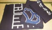 ◇藍染木綿・半纏の反物◇生地 反物 藍染 木綿  古布 筒描き 家紋 半纏地  厚手の藍染木綿 半天の反物 リメイク