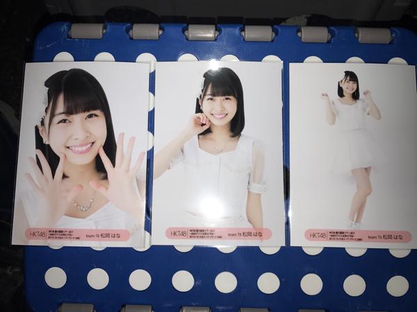 HKT48 松岡はな 関東ホールツアー4/1 さいたま会場コンプ ライブグッズの画像