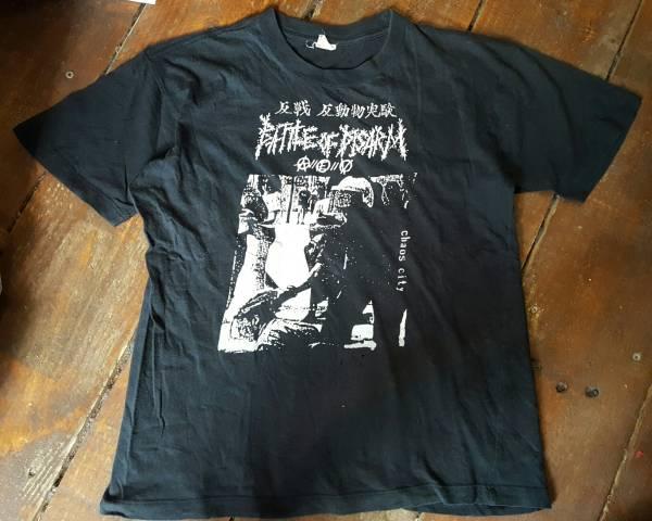 BATTLE OF DISARM Tシャツ /GISM鉄槌GAUZEガーゼDEATHSIDEグール