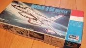 絶版 タカラ 1/93 戦略爆撃機シリーズ コンベア B-58 ハスラー CONVAIR B-58 HUSTLER