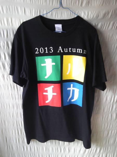 ■JUICE=JUICE x Berryz工房「ナルチカ」 Tシャツ Lサイズ ライブグッズの画像