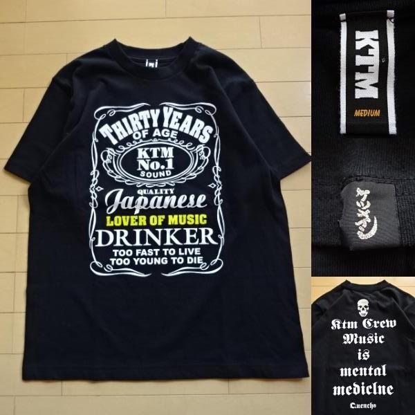 極美品【KTM×QUENCH】半袖 コラボ Tシャツ ブラック Mサイズ(ケツメイシ,ケツノポリス,クエンチ)
