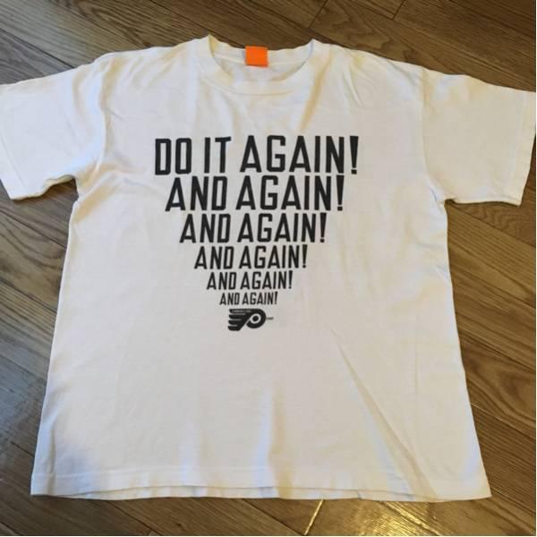 Cornelius Tシャツ サイズ表記不明 Mくらい コーネリアス 小山田圭吾 フリッパーズギター 小沢健二 ライブグッズの画像