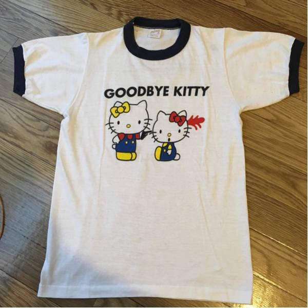Plainfield S Tシャツ jimmy doo little returns melt banana melvins