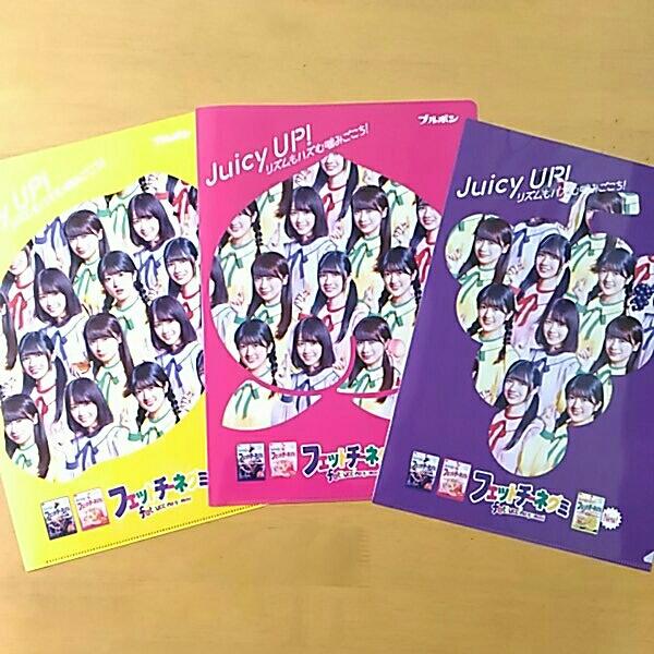 セブンイレブン 限定 乃木坂 クリアファイル 3点セット 送料164円 ブルボン