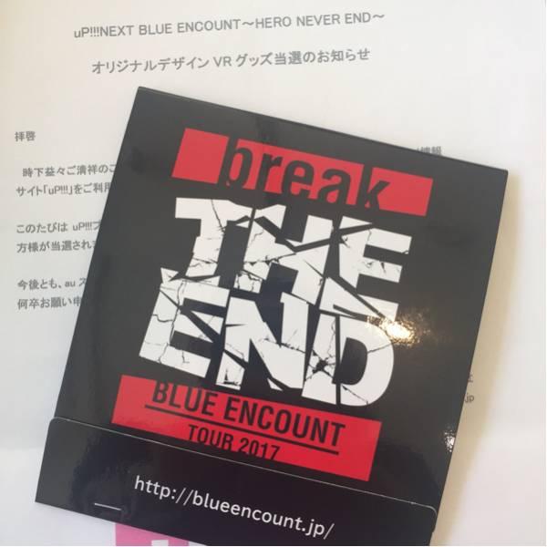 BLUE ENCOUNT オリジナルデザインVRグッズ