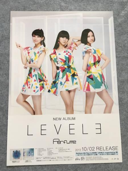 Perfume LEVEL3 販促 B2ポスター 未使用新品