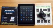 ☆ベネッセ高校生用 チャレンジタブレット☆Benesse Challenge Tablet NEXT 41EA04-01 9.7インチ