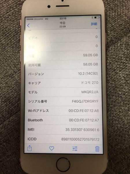 iphone6s 64G ピンク 美品 格安スタート_画像3