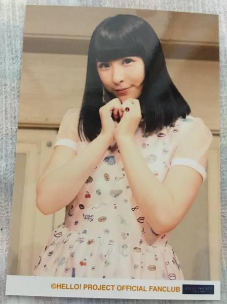 スマイレージ 福田花音 FC限定 会報69号アザーカット生写真 バースデーイベント