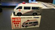 東京電力別注 トヨタハイエース 東京電力大型緊急車