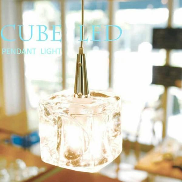 新品/LEDガラスCUBEペンダントライト/売り切り値下げ_画像1