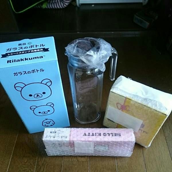 【新品・三点セット】リラックマ、ハローキティ ローソン限定 ボトル・小鉢・おはしとれんげ グッズの画像