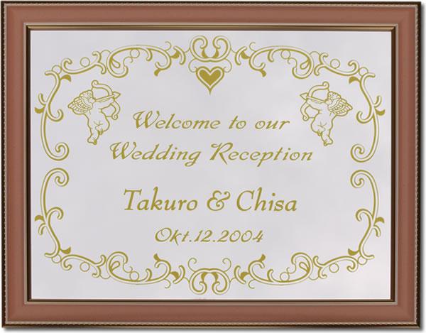 ウェルカムボード ミラー ウェルカムボード 裏彫りタイプ 披露宴 結婚式 結婚祝いに 5_画像1