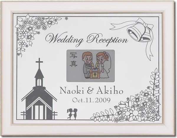 ウェルカムボード ミラー ウェルカムボード 写真窓タイプ 披露宴 結婚式 結婚祝いに 2_画像1
