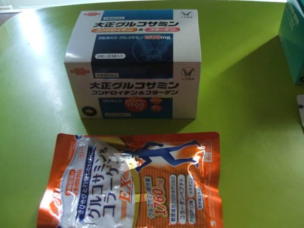 ラスト出品☆お得な福袋☆サプリ☆DHA EPA☆グルコサミン コラーゲン_上:大正 下:小林製薬