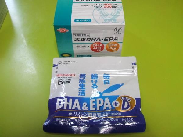 ラスト出品☆お得な福袋☆サプリ☆DHA EPA☆グルコサミン コラーゲン_上:大正 下:味の素