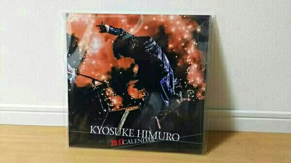 氷室京介★LAST GIGS/KYOSUKE HIMURO SPECIAL PHOTOGRAPH CALENDAR 2017★カレンダー《新品未開封》