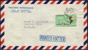 ブラジル移住50年記念 1枚貼 外信船便印刷物 欧文印