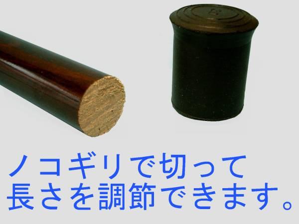 ◆イタリア製◆高級ステッキ/天然木使用/J型/ブラウン/舶来品_画像3