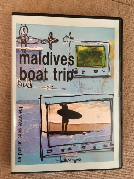アムウェイ Maldives boat trip 2007 DVD ライブグッズの画像