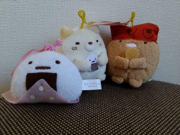 すみっコぐらし☆おにぎりマスコット☆3種セット☆ グッズの画像