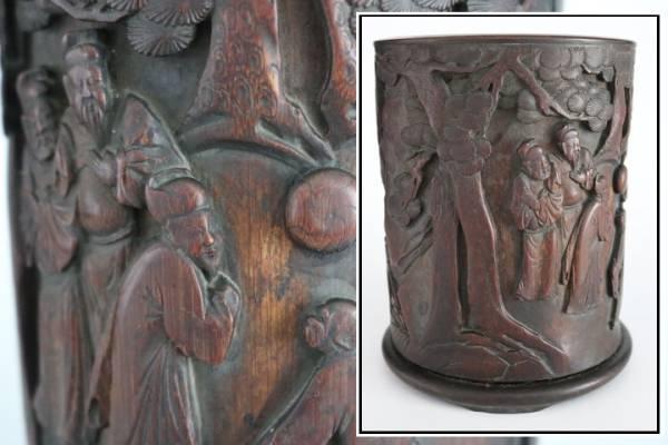 【縁】古竹 唐物 時代筆筒 文房具 唐子彫刻 収集家所蔵品 n818