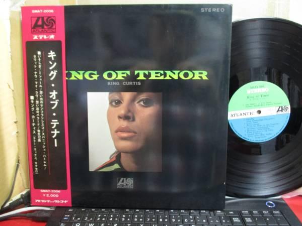 【日本独自?!・レア帯・補充付き!!】 キング・カーティス / キング・オブ・テナー 1968 SMAT-2006 W