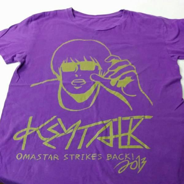KEYTALK オムスターの逆襲 2013 Tシャツ キートーク Mサイズ 1474