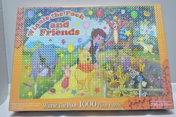 ディズニー くまのプーさん ジグソーパズル 1000ピース ディズニーグッズの画像