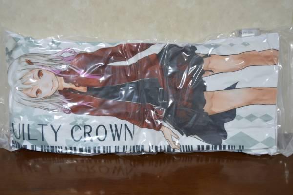 ギルティクラウン ロングクッション 抱き枕 楪いのり グッズの画像