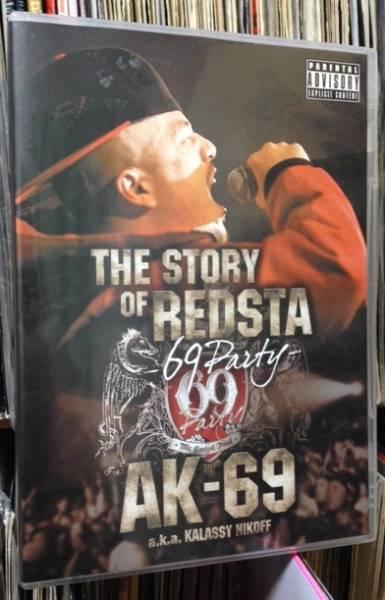 Ak-69 / The Story Of Redsta 69 Party ライブグッズの画像