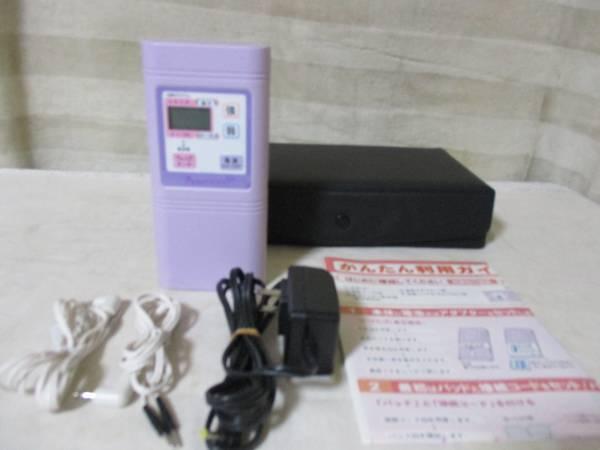 ●ヒロセ電機 干渉波EMSマシン パーフェクト4000 perfect4000 ダイエット